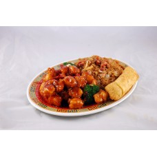 C21 - General Tso's Chicken (SPICY)