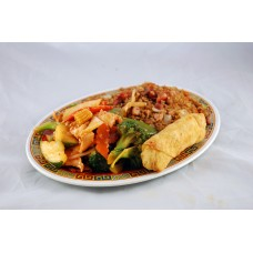 L3 - Chicken or Pork w. Mixed Vegetables